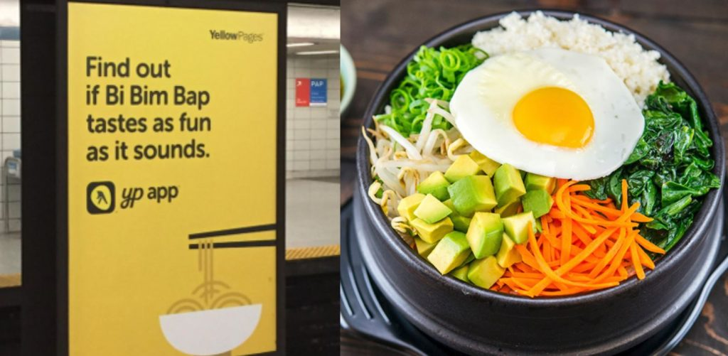 Yellow Pages' Bi Bim Bap ad and a real Bi Bim Bap